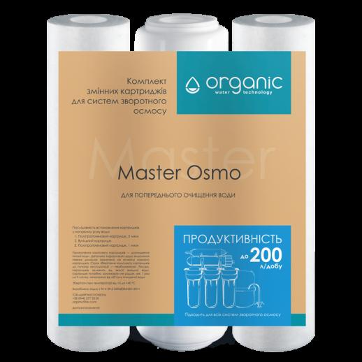 Комплект картриджей Master Osmo для систем обратного осмоса Тернополь