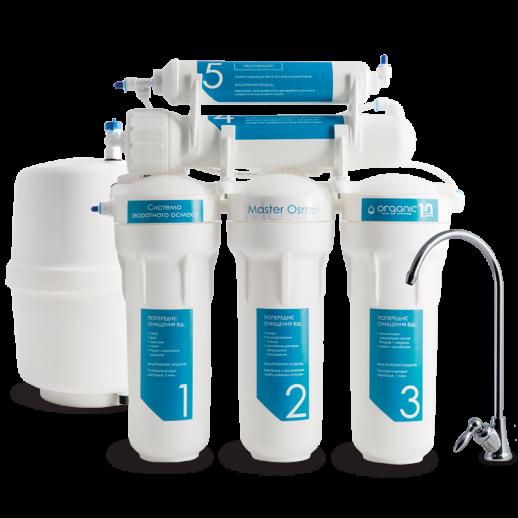 Система очистки воды фильтр Organic Master Osmo 5 Тернополь