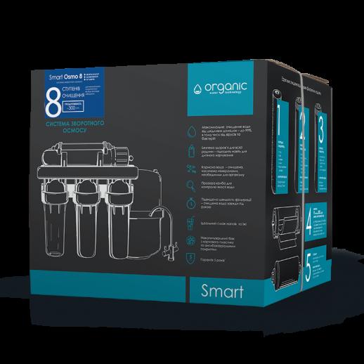 Система фильтрации осмос Smart 8 c минерализатором биоактиватором и УФ Тернополь