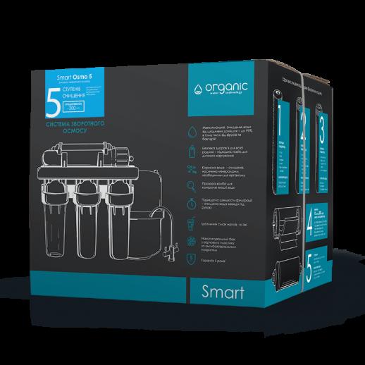 Система обратного осмоса Organic Smart Osmo 5 Тернополь
