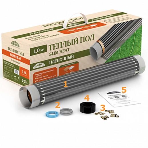 Пленочный инфракрасный теплый пол 10 м2 комплект ПНК-2200-10м2 Тернополь